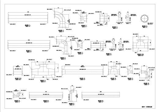 配管単品図