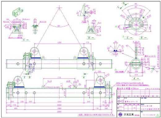 循環水ポンプ吊り天秤製作図