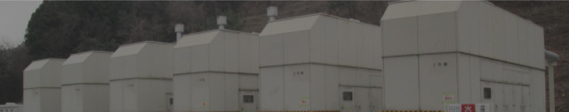 基幹産業設備